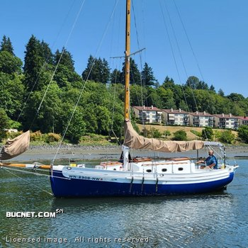 CHANNEL CUTTER YACHT for sale picture - Sail,Cruising-Aft Ckpt